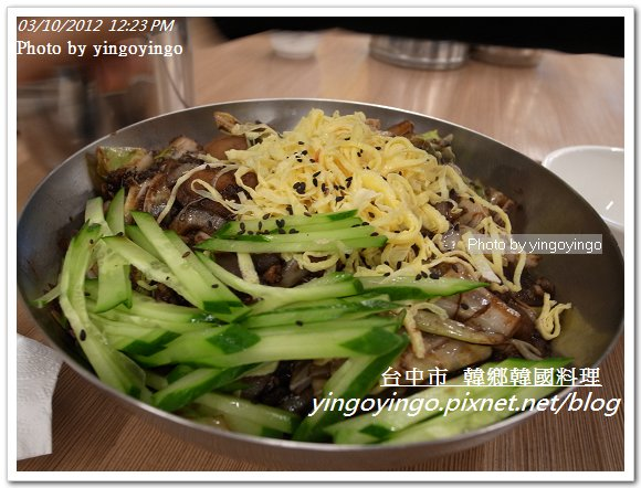 台中市_韓鄉韓國料理20120310_R0060112