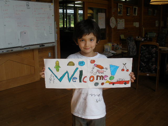 被災地の子どもを国際サマーキャンプへ_ 06