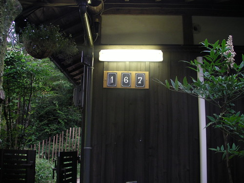 The Only House Numbers in Town? by timtak