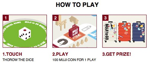 HOW TO PLAY | MUJI to GO | 無印良品