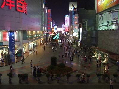 成都中心街