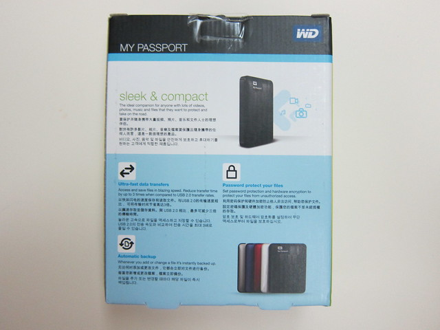 Western Digital My Passport 2012 (1TB) - Box Back