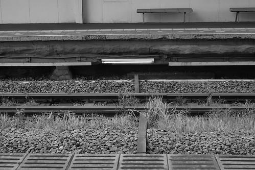 Kokudō Station 01