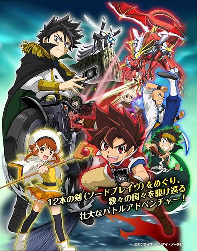 120724(1) - 電視動畫版第五彈《Battle Spirits Sword》確定9/9正式首播,製作群與主角聲優大公開!