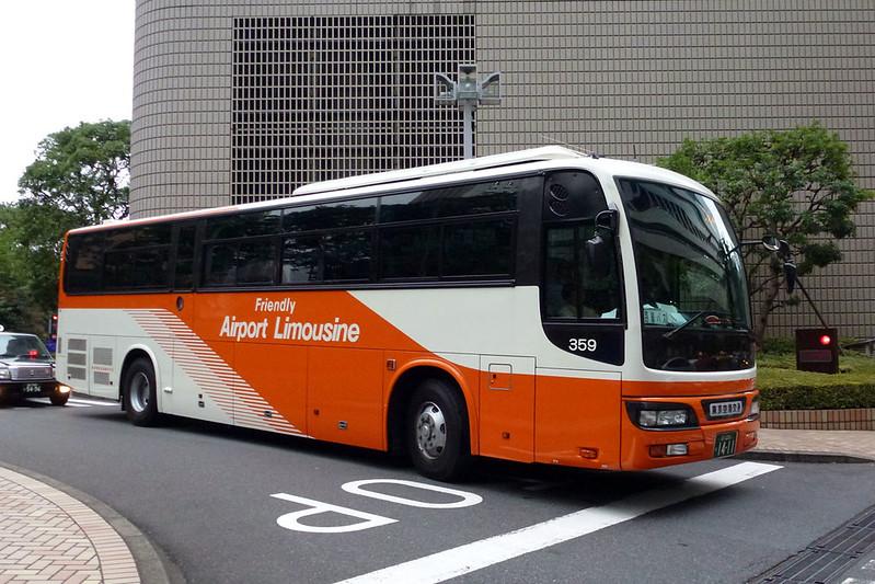Autobús Airport Limousine