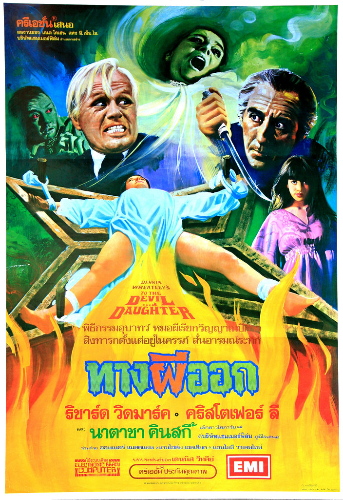 To the Devil... A Daughter, 1976 (Thai Film Poster)