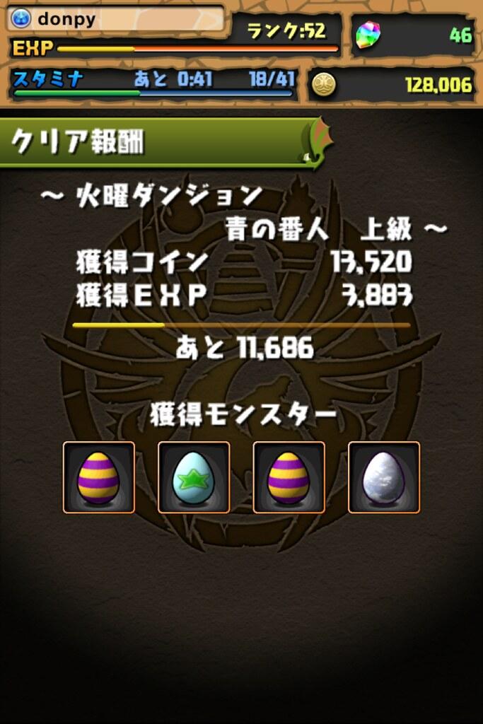 20120731010943