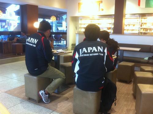 Japan Olympic Team