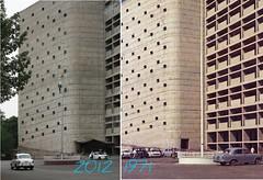 Pictures Of Chandigarh Secretariat Ramp Taken 41 Years Apart