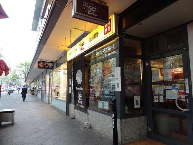 Japanisch Essen Gießen ~ Japanisch essen gehen in Düsseldorf – Takumi  a long way to Japan