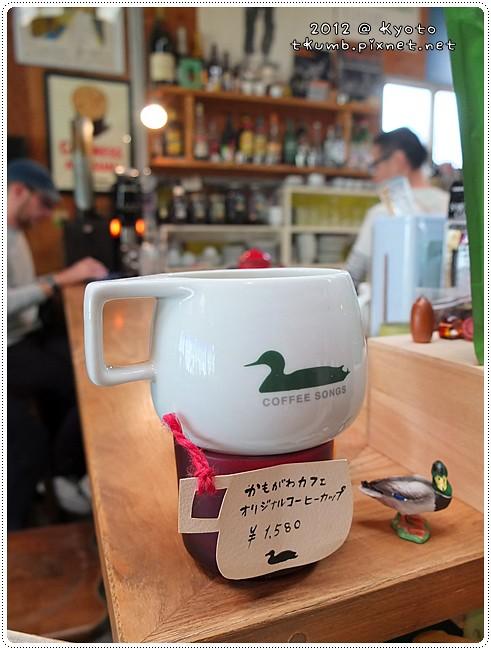 鴨川咖啡 (6).jpg