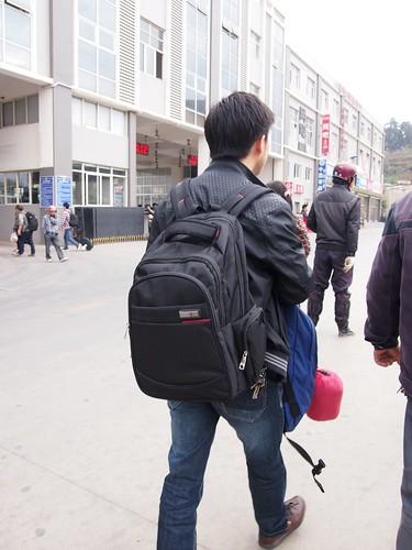 Chengdu 2-90