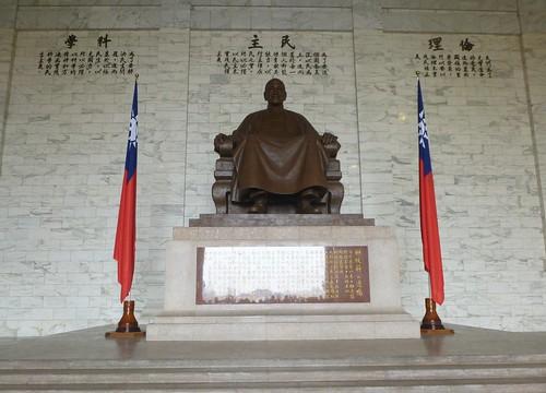 TW14-Taipei-Chiang Kai-shek-Memorial (21)