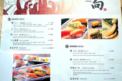 sushi hinata - best sushi sashimi japanese restaurant KL-030