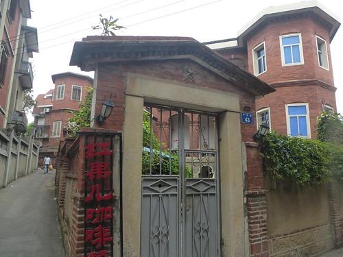 Fujian-Gulang Yu- Centre de l'ile-Ruelles (15)