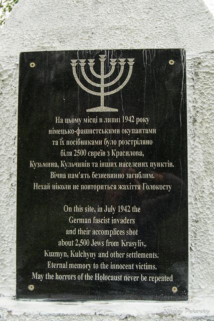Табличка на украинском и английском языках