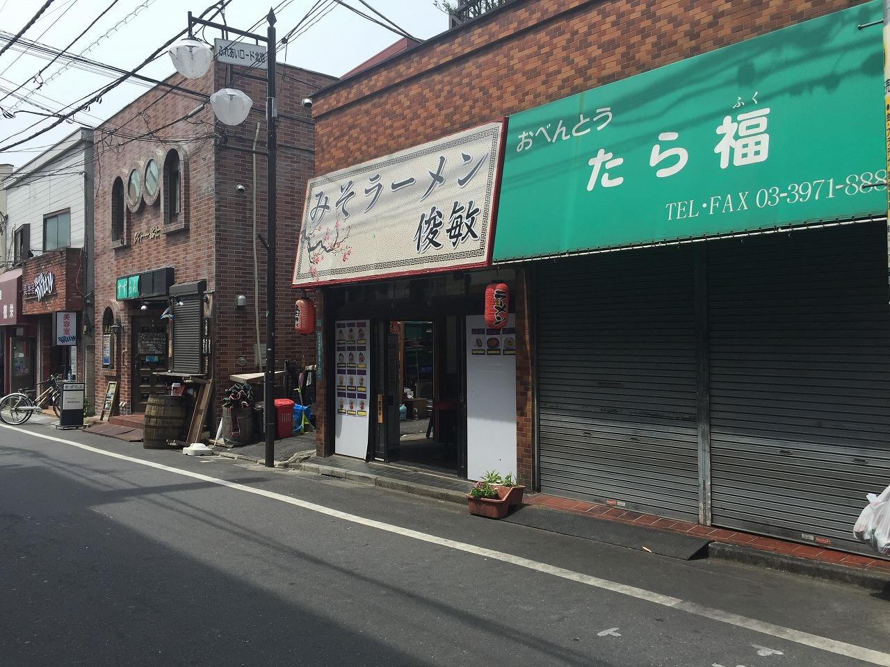 20160503_俊敏 (1)