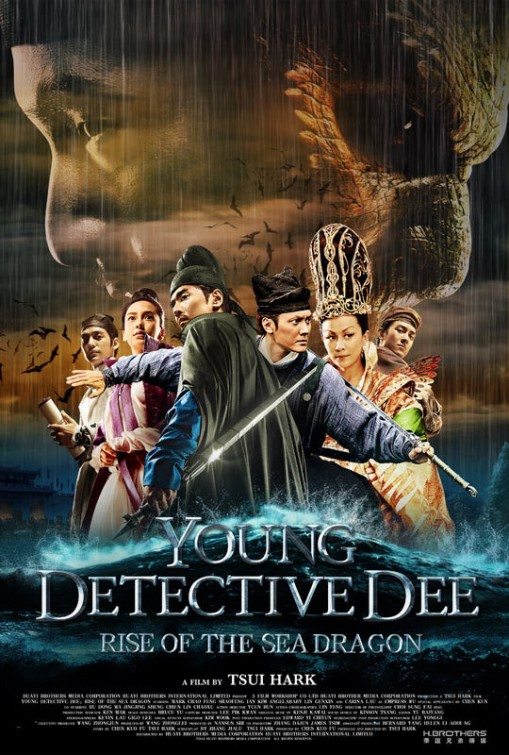 Young Detective Dee - Rise of the Sea Dragon - Poster 1
