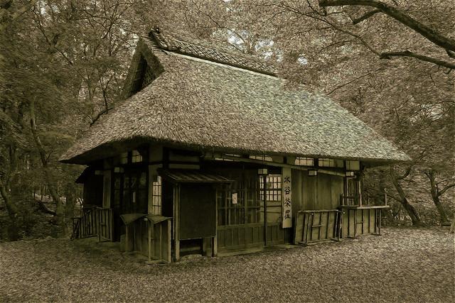 Chaya_(teahouse)