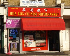 Picture of Hua Run, E15 1EN