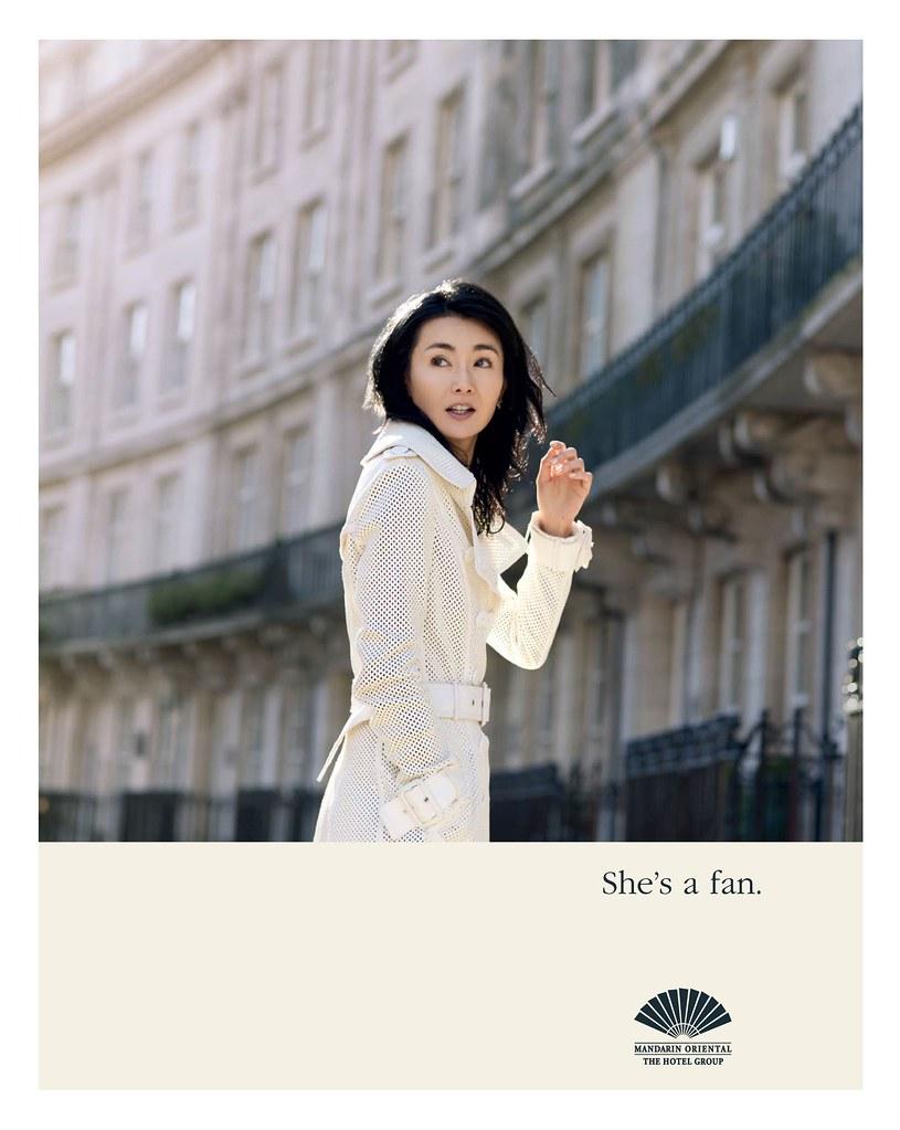 Maggie cheung 2008.jpg