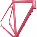 Gunnar Hyper-X Disc 'Cross in Pink Panther.