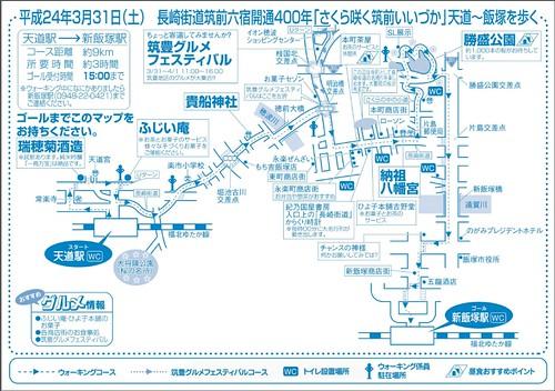 map20120331