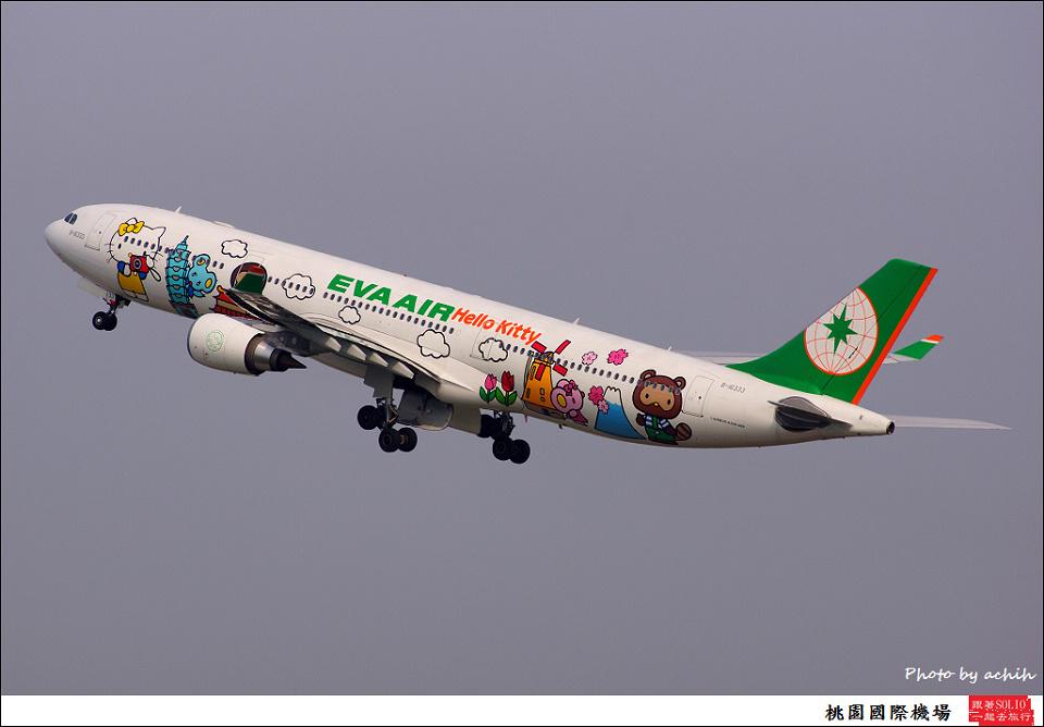 長榮航空B-16333客機006
