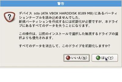 step_9