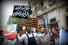 May Day - عيد العمال ٢٠١٢