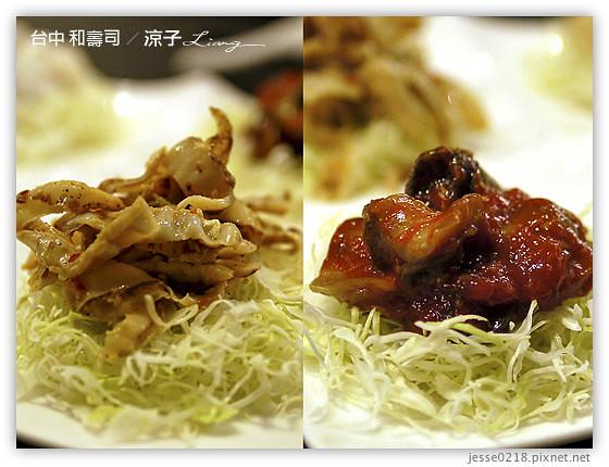 台中 和壽司 3