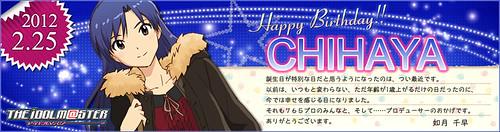 120628 - 聲優「今井麻美」在部落格發表長篇感言,感謝大家長期對他與『如月千早』的支持! (2/3)
