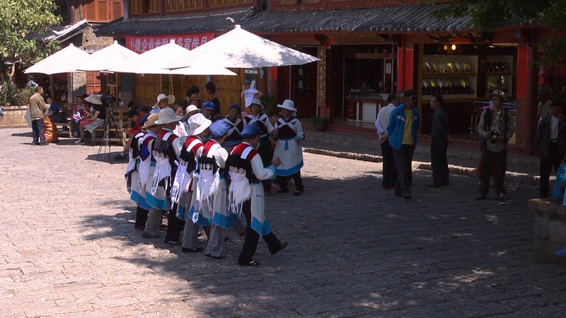 Naxi Women Dancing