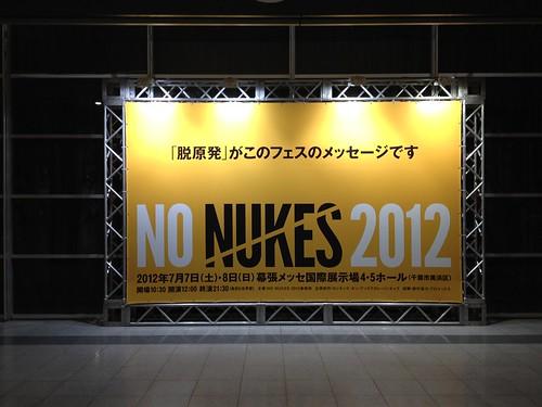 NO NUKES 2012 幕張メッセ