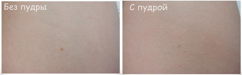 Пудра ФФ - 2