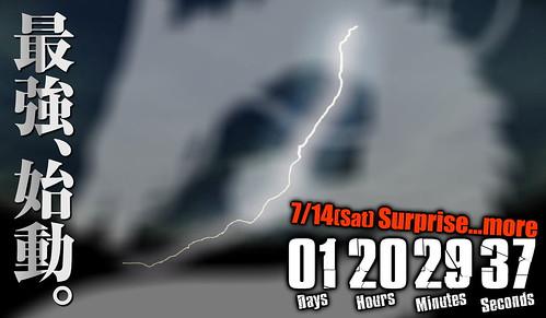120714 - 經典漫畫《七龍珠Z》將在2013/3/30上映全新劇場版,原作漫畫家「鳥山明」也參與編劇喔! (1/2)
