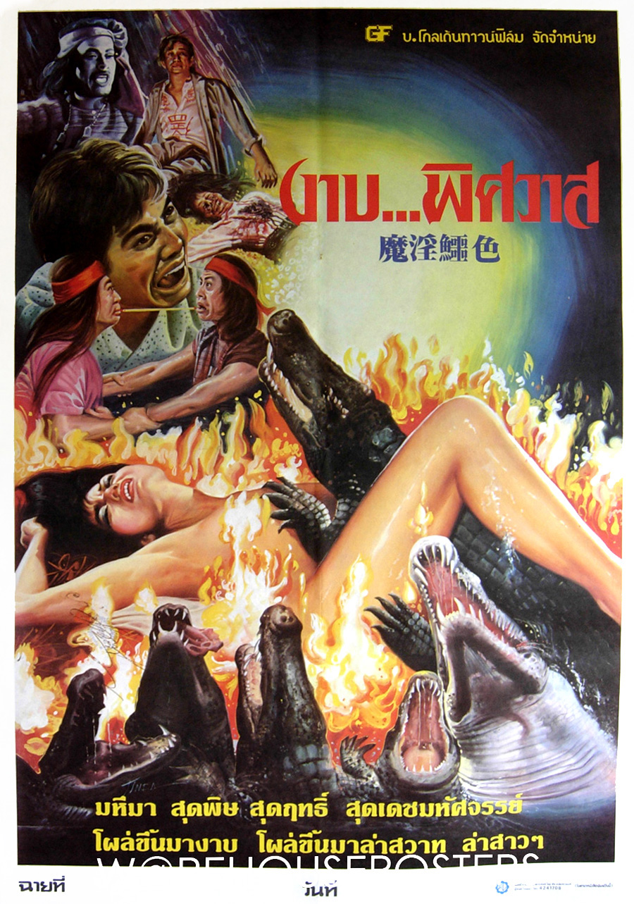 Crocodile Evil, 1986 (Thai Film Poster)
