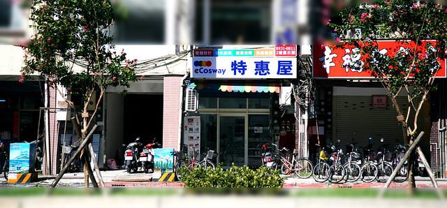 eCosway 台北萬隆店。(攝影:李采薇;後製:張玉梅)
