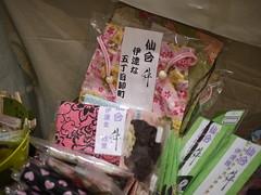 仙台みやげ展20120807_06