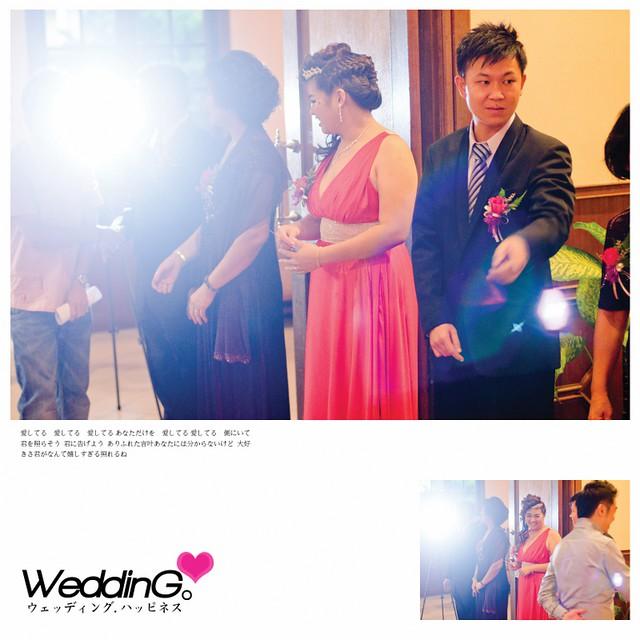 Amanda & Dennis Wedding Reception11