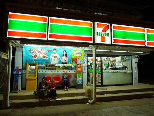 Hanging around 7 Eleven in Sukhothai