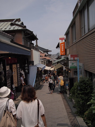 TARITARI × 江ノ島電鉄 スタンプラリー 11