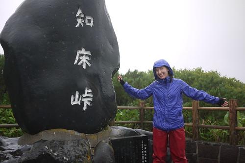 At the top of Shiretoko Pass (735m) in Hokkaido, Japan