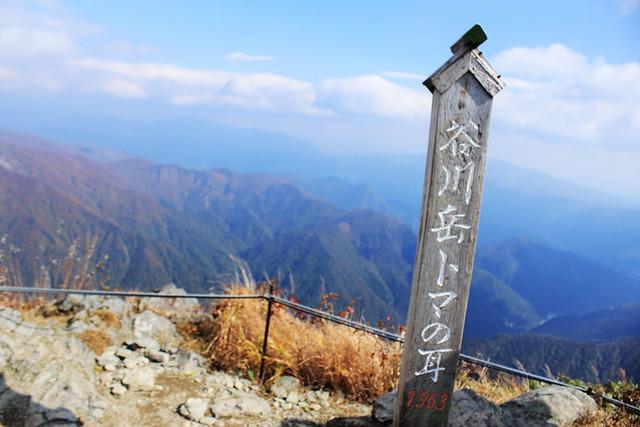 谷川岳_62