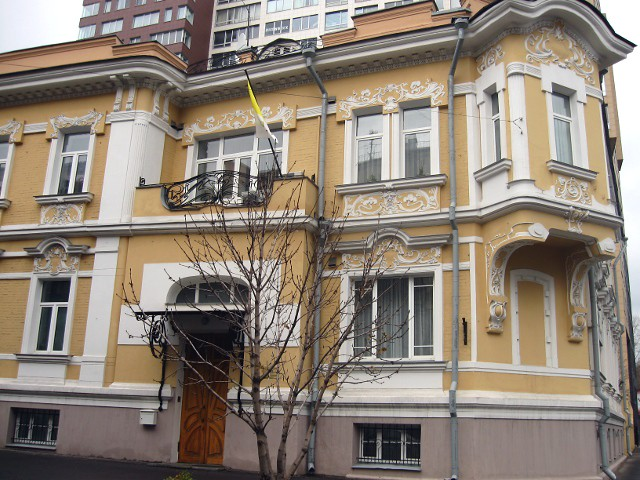 Посольство Ватикана