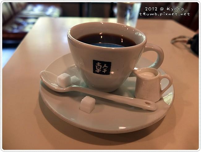 幹咖啡 (10).jpg