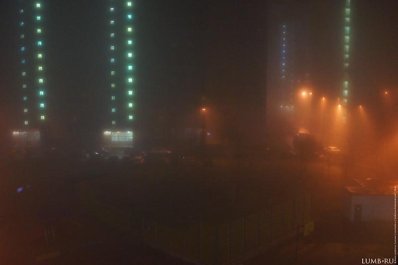 туман2014.04.08-2