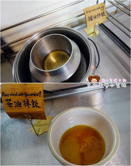 菇菇茶米館火鍋 (8).jpg