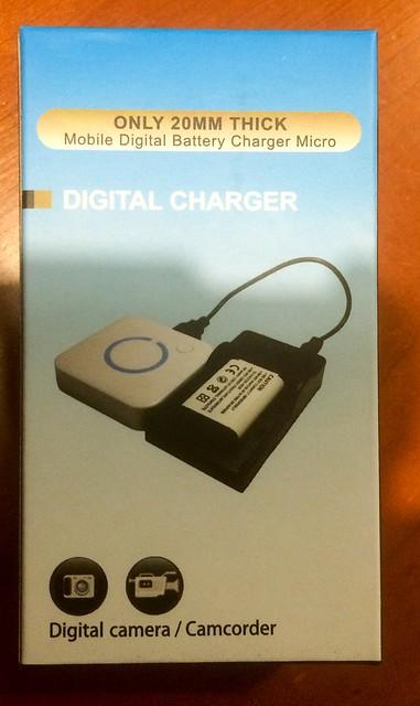 モバイルバッテリーでも充電できる充電器