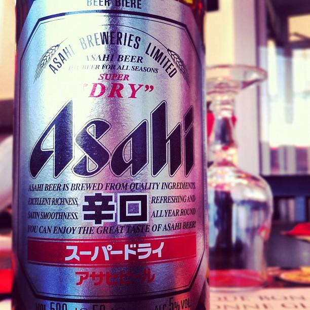 Header of asahi